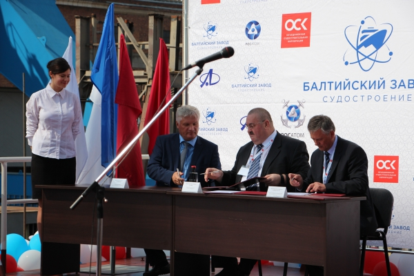 На Балтийском заводе заложен второй серийный атомный ледокол проекта 22220